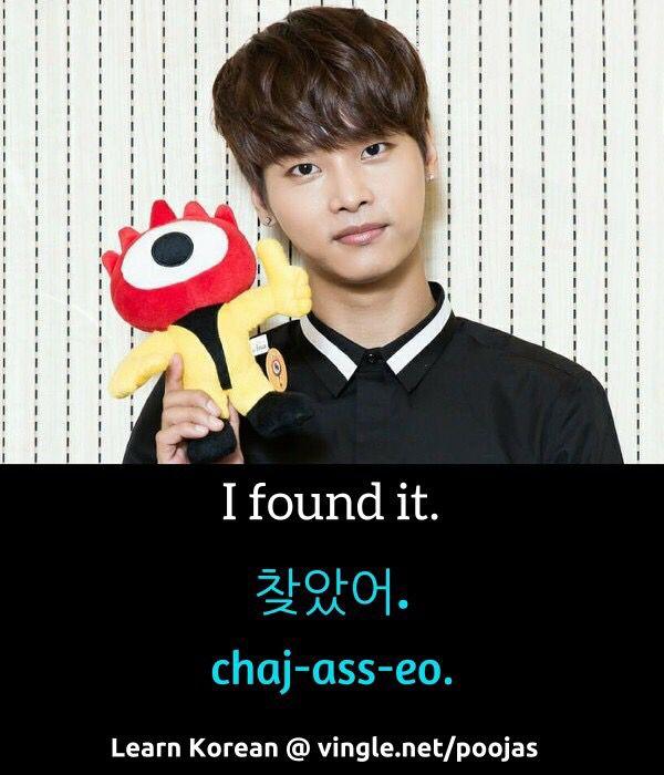 #learnkorean #hangul