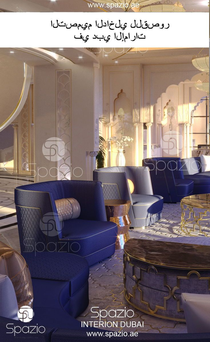 Villa Interior Design In Dubai Luxury House Interior Design Interior Design Home Interior Design