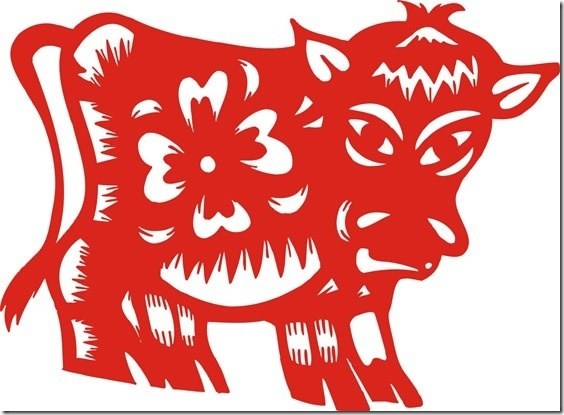 100 best chinese zodiac ox images on pinterest. Black Bedroom Furniture Sets. Home Design Ideas