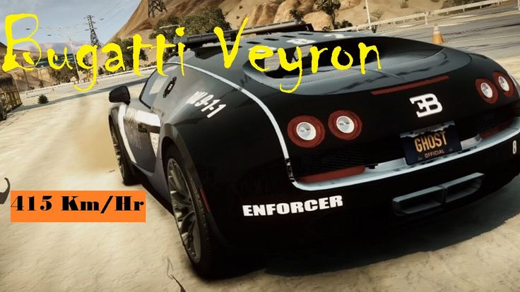 Bugatti Veyron Police Test Drive Need For Speed Rivals Test Drive Of Bugatti Veyron Top Speed: 415 Km/Hr  Game: Need For Speed Rivals 2014 This is a Demo Drive only to show you how car Looks and Performs. (No Commentry)