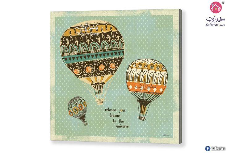 تابلوهات مودرن بالونات سفير ارت للديكور Frames On Wall Balloon Wall Balloons