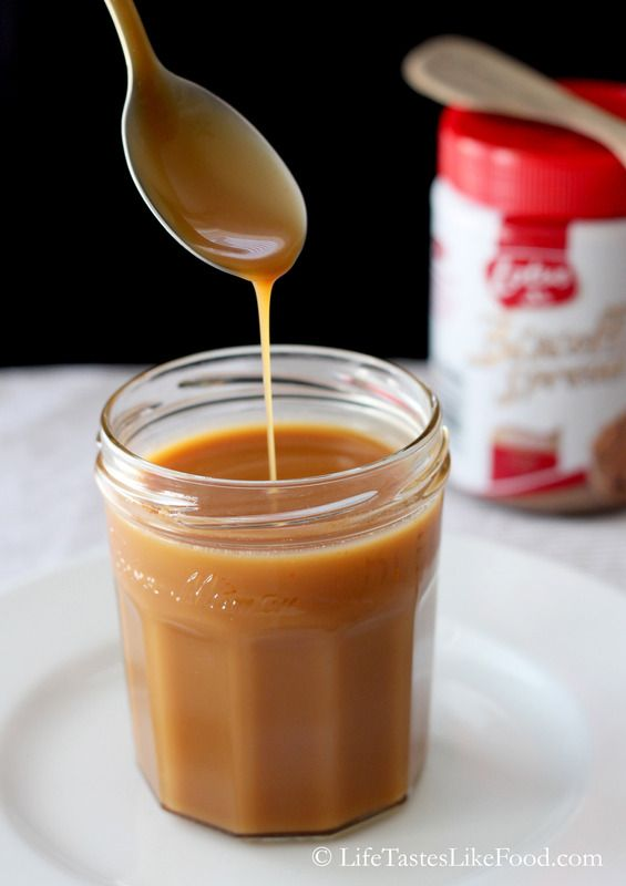 Biscoff Caramel Sauce, great on ice cream, for the ultimate, pour over Biscoff Apple Crisp a la mode!