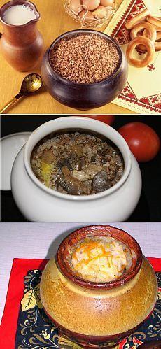 Самые вкусные каши в горшочках – 6 рецептов / Простые рецепты