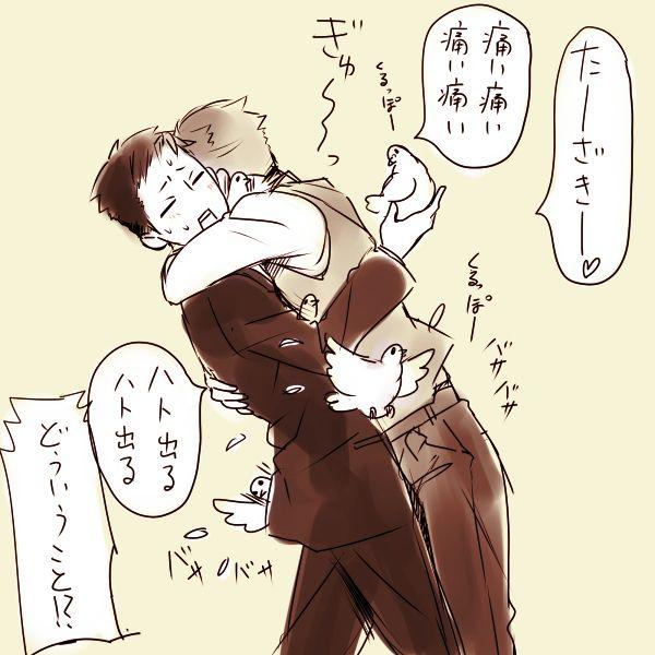 ジョーカー・ゲームまとめ2 [11]