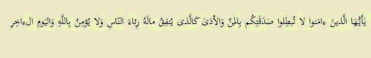 QuranHadis.com: Jangan mengungkit-ungkit atau menyebut-nyebut sede...