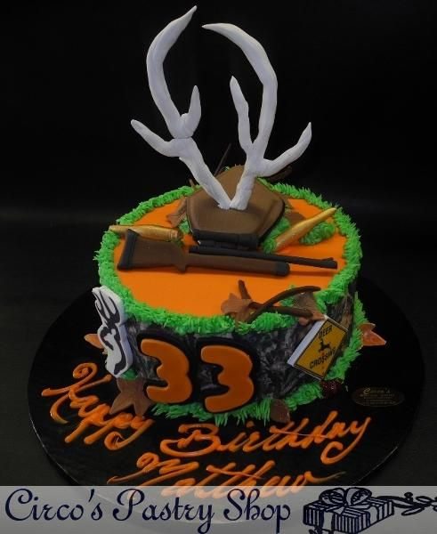 Hunting Birthday Cakes Vector Image