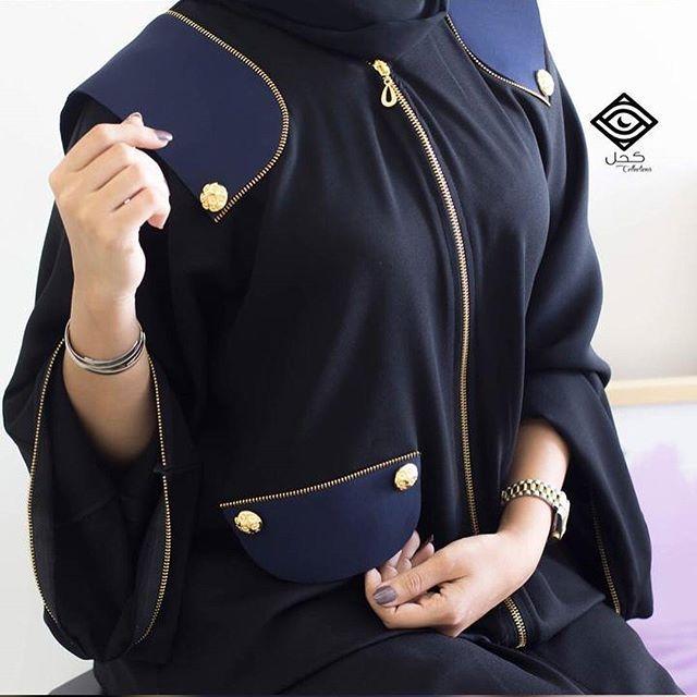 #Repost @3bayat_alsundus with @instatoolsapp عبايات بتصاميم عصرية و إطلالة عملية و انيقة تابعوها @kehel.collections #subhanabayas #ازياء #عبايات #عباية #أناقة #fashionblog #lifestyleblog #beautyblog #dubaiblogger #blogger #fashion #shoot #fashiondesigner #mydubai #dresses #capes #uae #dubai #ksa #kuwait #bahrain #oman #instafashion #dxb #abaya #abayas #abayablogger #абая Dubai Top Abayas Designs Feeds By SUBHAN ABAYAS. Follow http://bit.ly/SubhanAbayasFB - Facebook…
