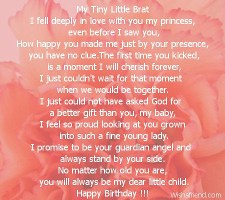 Delicieux My Tiny Little Brat, Daughter Birthday Poem
