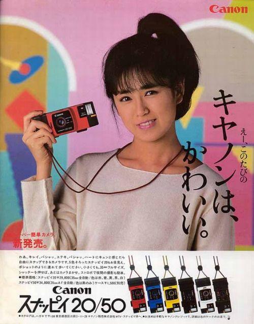 藤谷美和子 - キャノンスナッピィ 20/50。☆Miwako Fujitani (actress) in Canon's Snappy (camera) ad. 1980's, Japan.