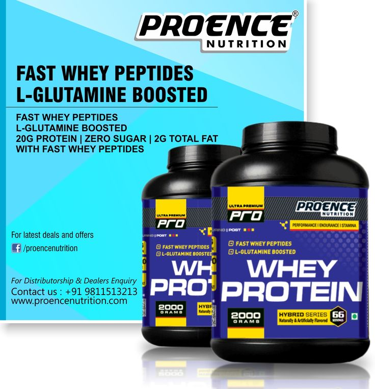 Proence Whey Protein Concentrate is a delicious, creamy, 100% whey protein formula.