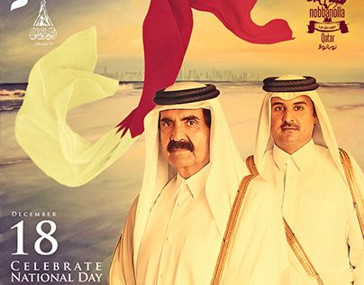 """Check out new work on my @Behance portfolio: """"Qatar National Day Posters"""" http://be.net/gallery/53076011/Qatar-National-Day-Posters"""