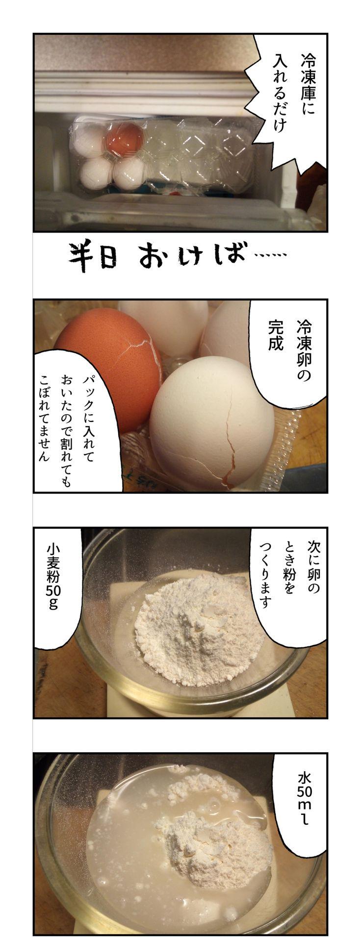f:id:Meshi2_IB:20161221131953j:plain