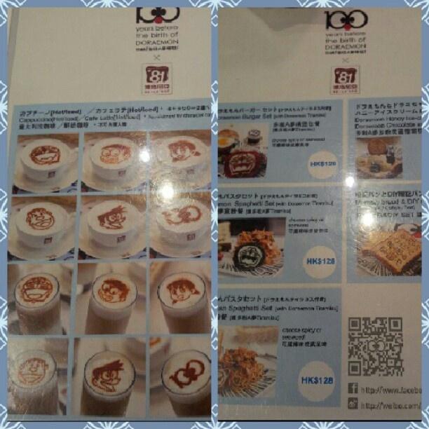 a夢餐廳 正! #doraemon #restaurant #yummy #tea #time #shopping #instaphoto #instagram #instamood #igers #ig #hkig #hk - @stepsstepsstepszz- #webstagram