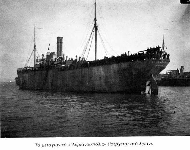 """Το μεταγωγικό """"Ανδριανούπολις"""" εισέρχεται στο λιμάνι Φωτο: Μανώλης Μεγαλοκονόμος"""