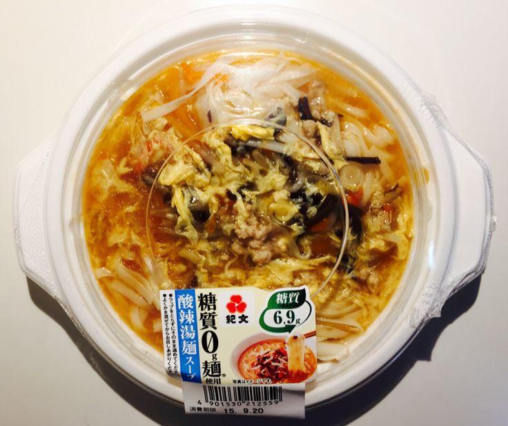 サークルKサンクス:糖質0g麺使用 酸辣湯麺スープ【糖質6.9g/カロリー166kcal】   コンビニ de 糖質制限ダイエット