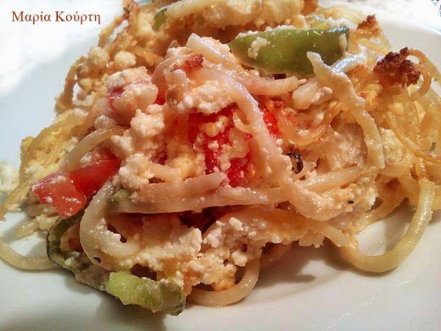Συνταγές για διαβητικούς και δίαιτα: Μακαρόνια ολικής φούρνου με λαχανικά και κρέμα γάλακτος ανθότυρου !!