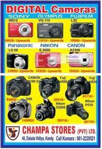 Search Sri lanka nikon digital camera prices. Views 115134.