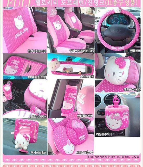 hello kitty car hot wheels and motors pinterest cars accessories and car accessories. Black Bedroom Furniture Sets. Home Design Ideas
