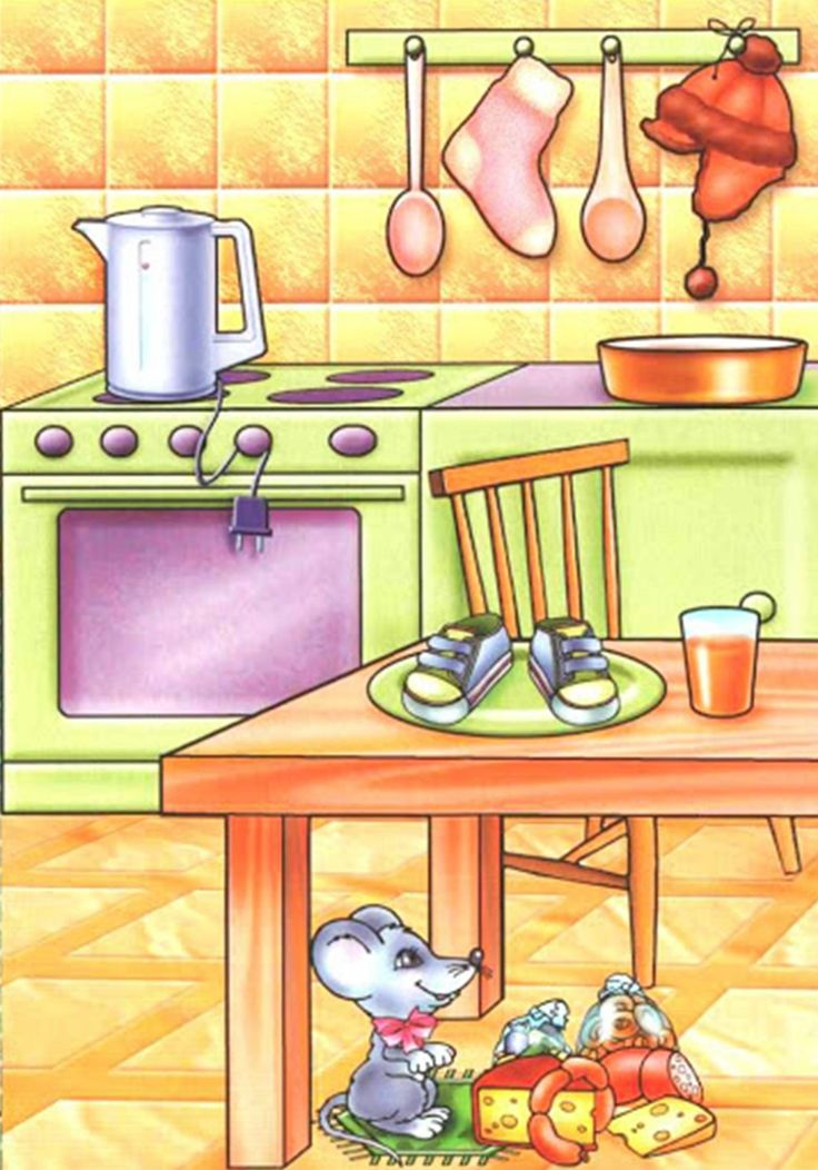 trouver ce qui ne va pas dans la cuisine