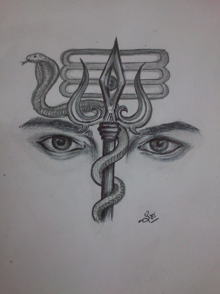 The Shiva stare! | My sketches | Pinterest | Shiva and The ...