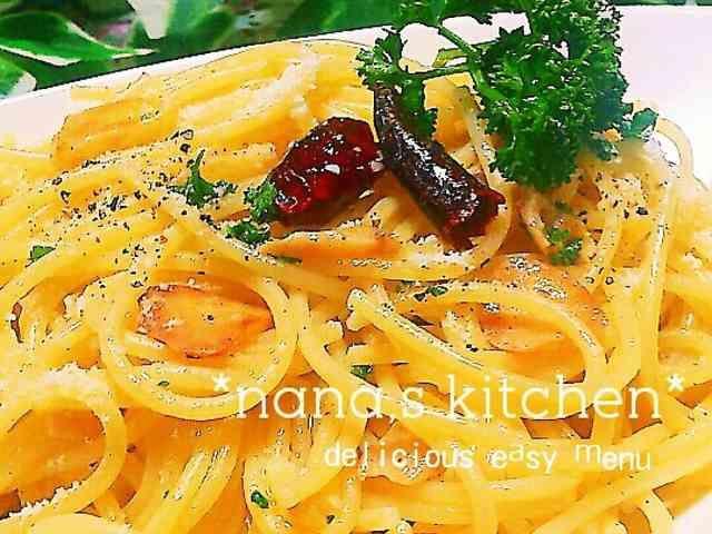 ☆オウチde 極☆美味しいペペロンチーノの画像