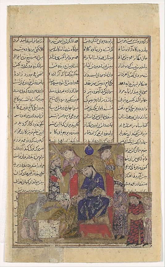 """""""Buzurjmihr Masters the Game of Chess"""", Folio from a Shahnama (Book of Kings) Date: ca. 1330–40 Geography: Iran, probably Isfahan Medium: Ink, opaque watercolor, gold, and silver on paper Dimensions: Entire Page: 8 1/16 x 4 7/8 in. (20.5 x 12.4 cm) Painting: 3 1/8 x 4 in. (8 x 10.2 cm) Mat: 19 1/4 x 14 1/4 Frame: 22 x 17 Metropolitan Museum of Art 1974.290.39"""