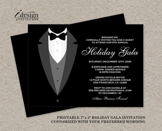 Holiday Gala Invitation | DIY Printable Tuxedo Invitations | Personalized Black Tie Event Invites | Black And White Party Invitations