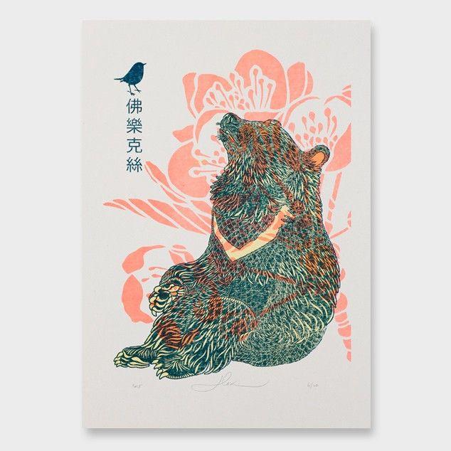 Sun Bear Risograph Print by Flox See…