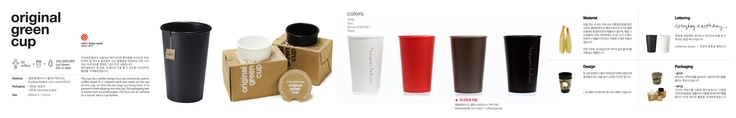 Well-designed reusable eco cup and saucer that can be printed with personal message.