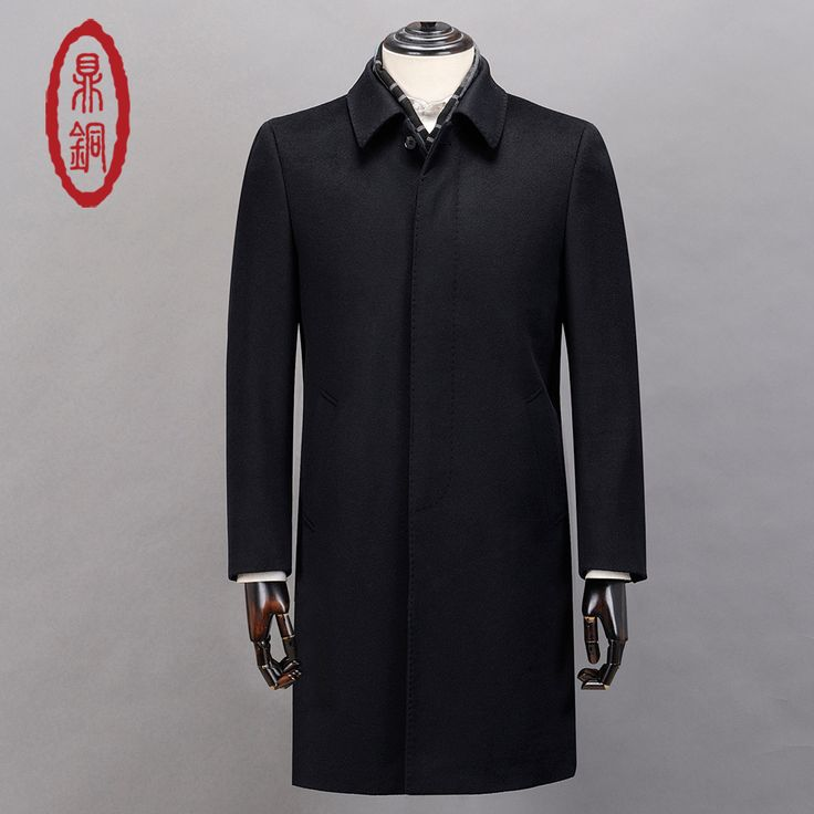 DINGTONG Men's Luxury Cashmere Trench 2017 New Winter Warm Black X Long Overcoat Male Single Breasted Regular Fit Grey Wool Coat