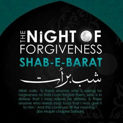 Do forgive me friends, so that Allah may forgive our sins. Pray for everyone's well being, remember me in your du'a. Insha'Allah all the impediments will be removed by the Almighty. Let us pray tonight for all the people who are suffering. 22 May, 2016