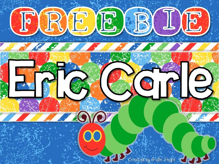 FREEBIE activity sheets for an Eric Carle author study