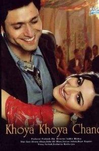 Khoya Khoya Chand: Rajat Kapoor, Soha Ali Khan, Shiney Ahuja, Soniya Jehan (2007)