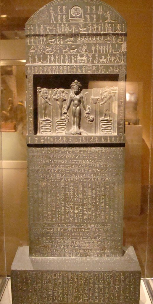 the metternich stela 1949 the metternich stela, bmma ns 9, 201-17 1950 two statue groups of the vth dynasty, bmma ns 11, 116-22 1956 recent additions to the egyptian collection, bmma ns 15, 79-92 1957 amun-hotpe the magnificent, bmma ns 15, 148-49.