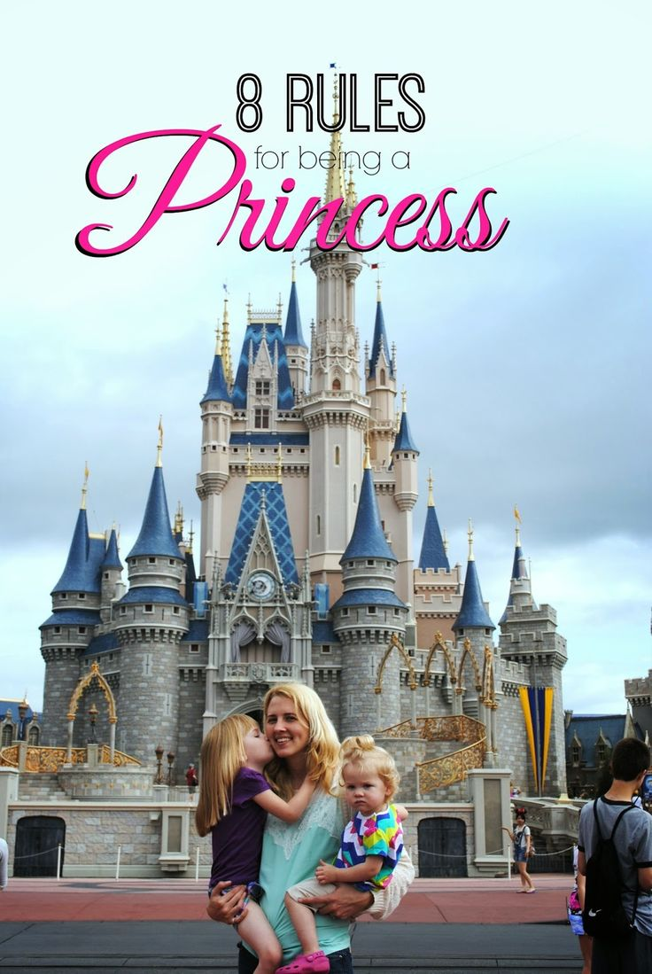 how to be a princess rules