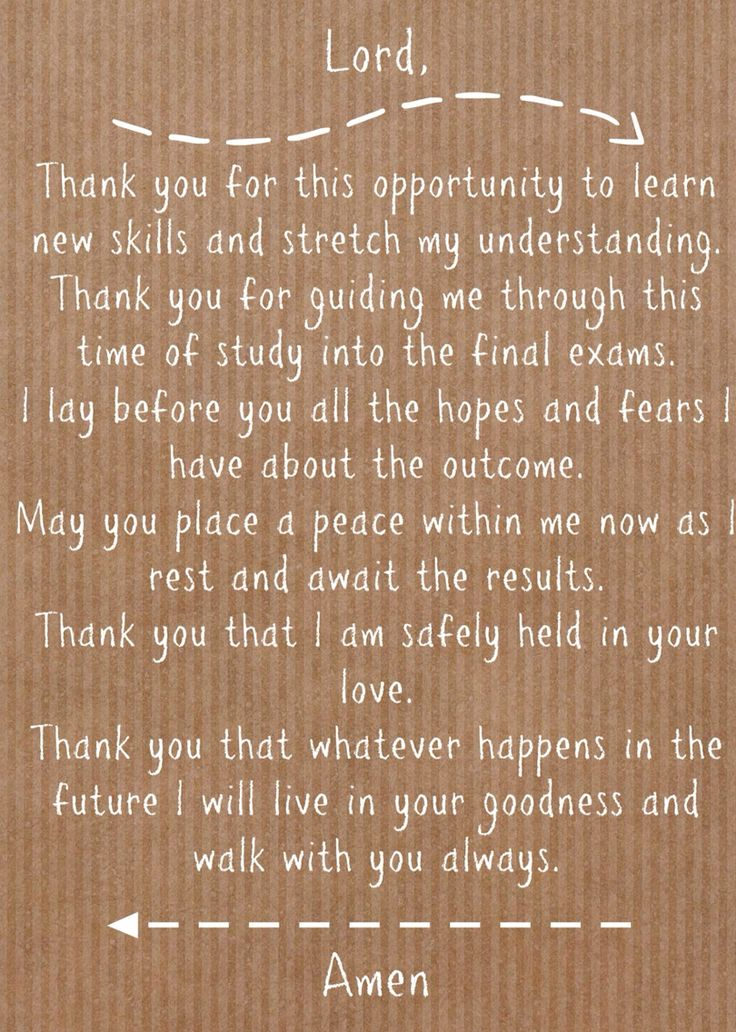 After exam anxiety quote prayer