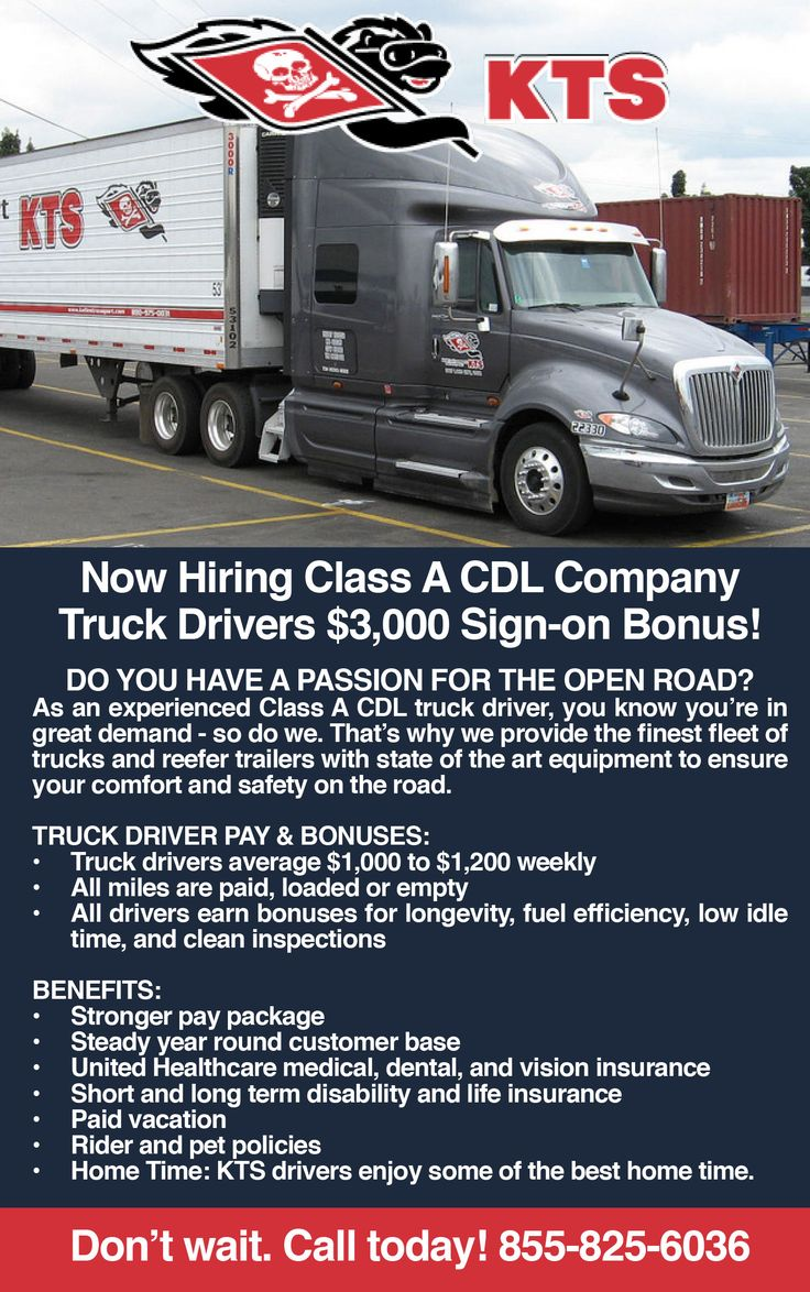 kts is seeking class a drivers for regional and otr runs ask about the 3000