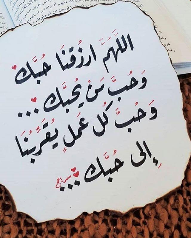 Ad3yaa 91 أنشر هذه الصور في حسابك ليقرأها متابعيك و تكسب أجرهم بإذن الله الدال على ال Islamic Inspirational Quotes Islamic Quotes Quran Islamic Pictures