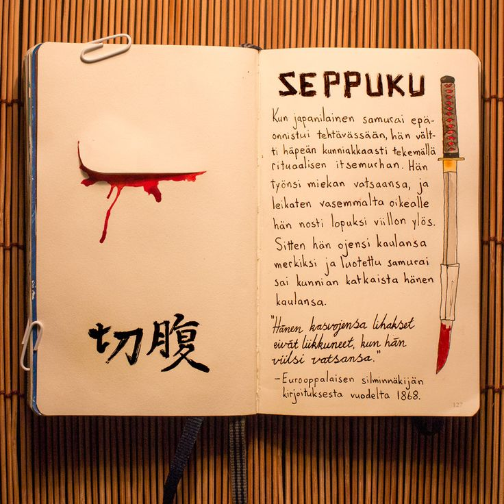From sketchbook of Petri Fills #sketchbook #drawing #seppuku #historia