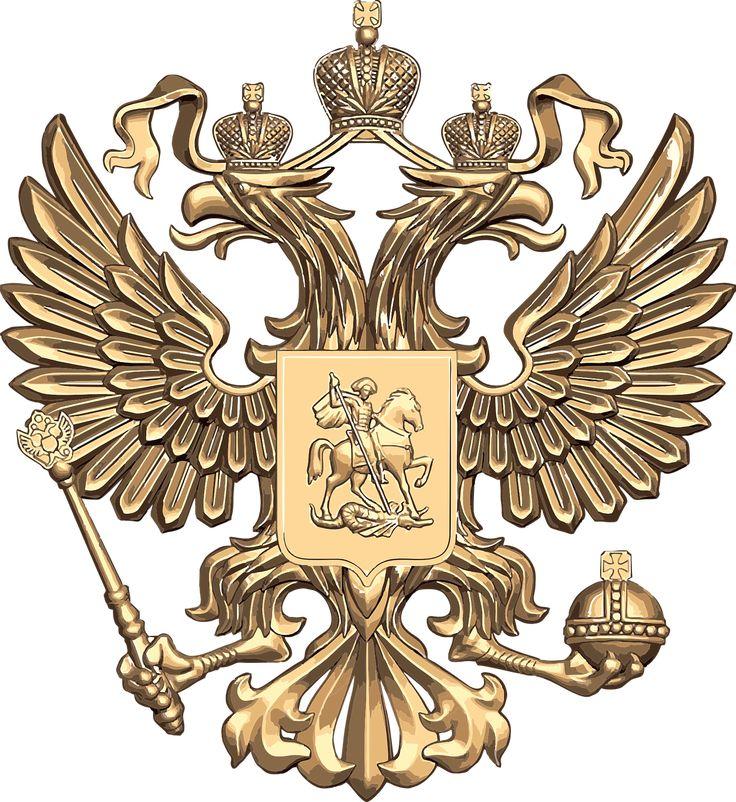 Картинки с гербом россии, сделать вертикальную