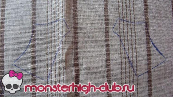 Костюм в стиле 60-х для девочек Monster High | Monster High Club