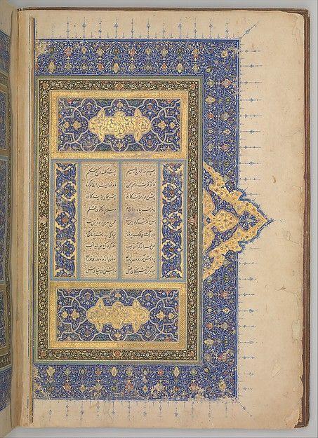 Nizami (Ilyas Abu Muhammad Nizam al-Din of Ganja) | Overflap and Inside Cover of a Khamsa (Quintet) of Nizami | The Met