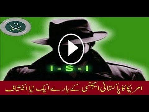 Pakistan ki intelligence agency|isi|Pakistan power|world no1 intelligenc...