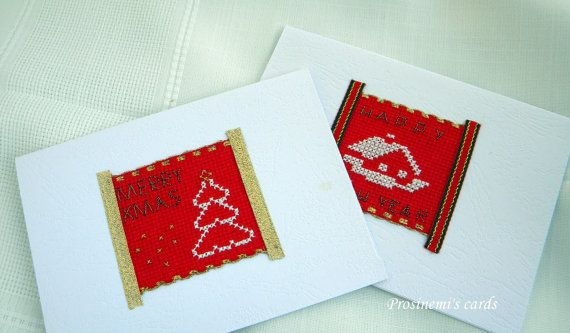 Happy new year card set of cross stitched  cards by prosinemi, €10.00