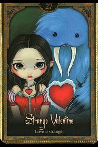 おかしなバレンタイン