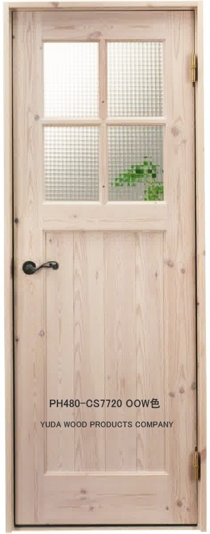 Pine whitewash door