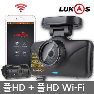 [초특가][전/후방 풀HD] 루카스 LK-7950 WD [16G] 2채널 와이파이 스마트 블랙박스/실시간영상확인/WIFI/[8G+8G]/전후방 모두 SONY센서 탑재/OBD지원/저전압차단내장/블렉박스/불랙박스/불렉박스 - 11번가