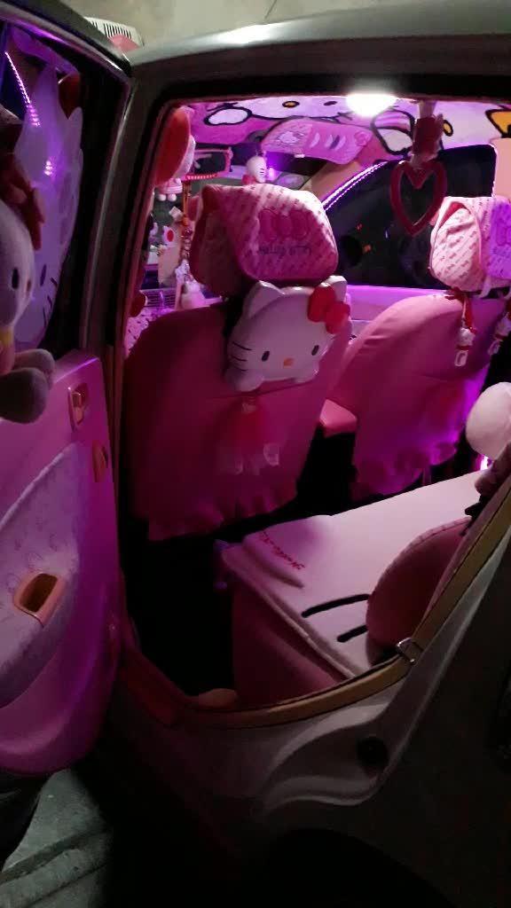 Deezukitty Tiktok Global Video Community People Videos Popular People Baby Car Seats