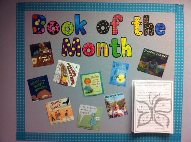 Schoolwide Book of the Month program - must read how this works for an entire school  -- from blog of Julie Ballew, Clear Creek ISD