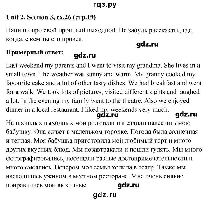 Гдз по латинскому языку цисык